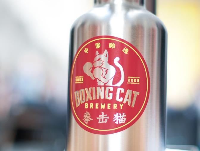 Boxing_Cat_Brewery, Sucker_Punch, Allbeer, El_Jefe, Jesper_Egelund, CBC