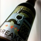Mikkeller, Beer Geek Breakfast (2013)