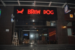 Brew Dog China